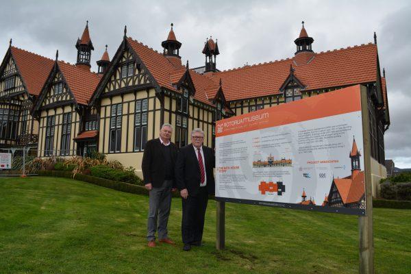 Centennial Trust presents $200k towards Rotorua Museum strengthening